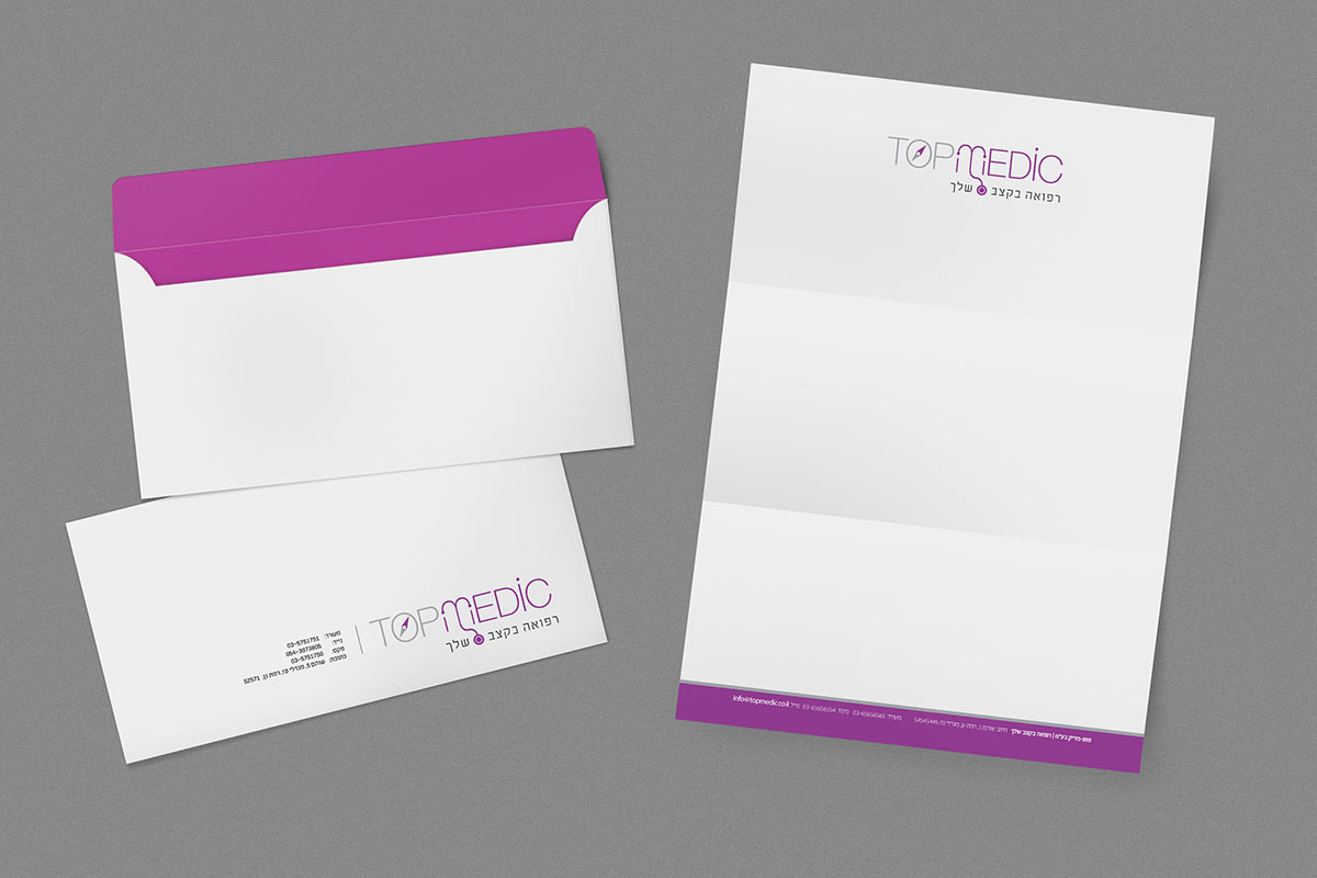 Branding Identity Mock Up Purple 04